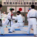 令和2年度次世代育成支援スポーツ事業『荒賀龍太郎空手道教室』